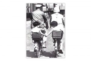 holding-hands-bicycle-greeting-card