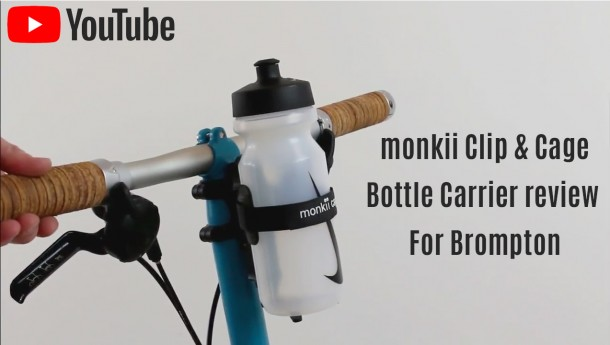 youtube-review-of-water-bottle-cage-for-a-brompton-bicycle